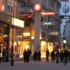 Австрия: магазины и интернет-магазины