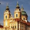 Сколько времени в Австрии