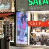 Магазины в Вене