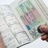 Документы на визу в Австрию