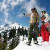 Зальцбург: горнолыжные курорты