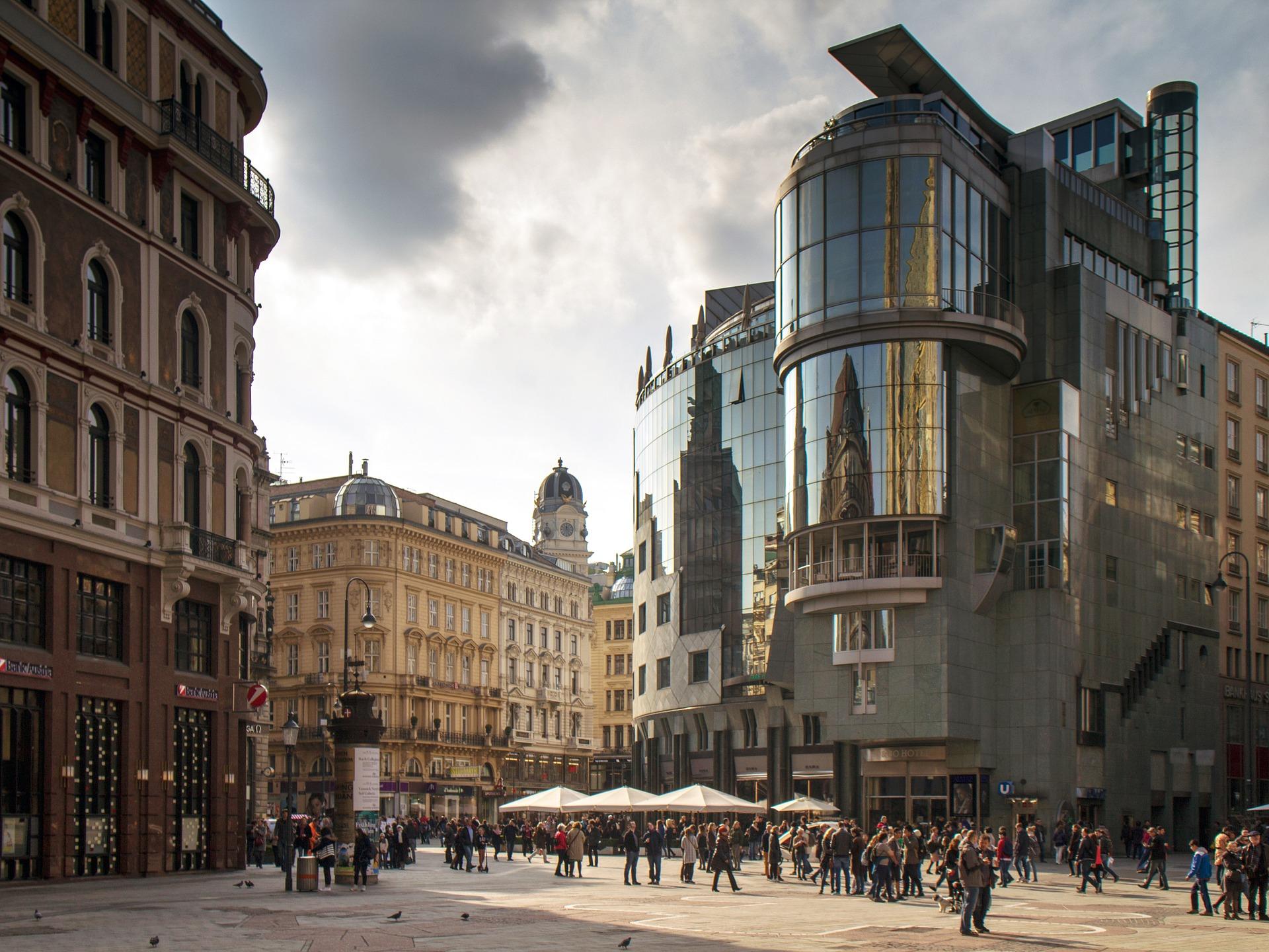 центр города в Вене
