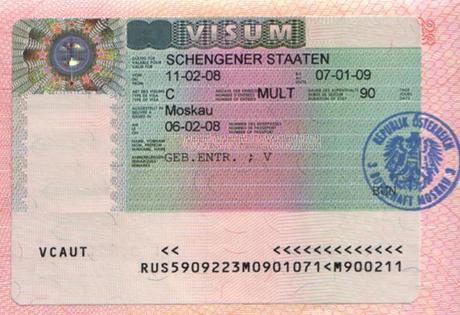 Анкета на визу в Австрию
