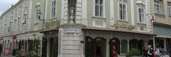 аптеки Австрии