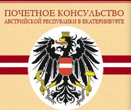 Виза в Австрию самостоятельно