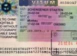 Виза в Австрию (образец)