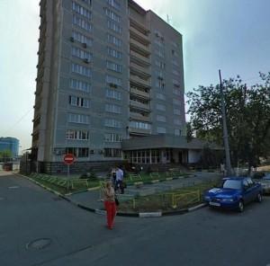 Визовый центр Австрии в Москве официальный