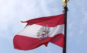 Официальный язык Австрии
